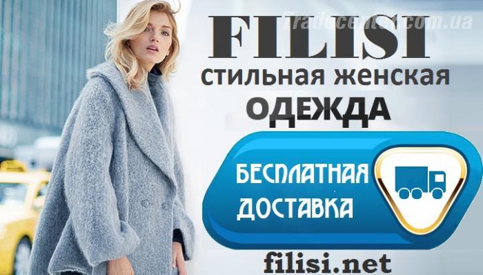 Дропшиппинг модной одежды