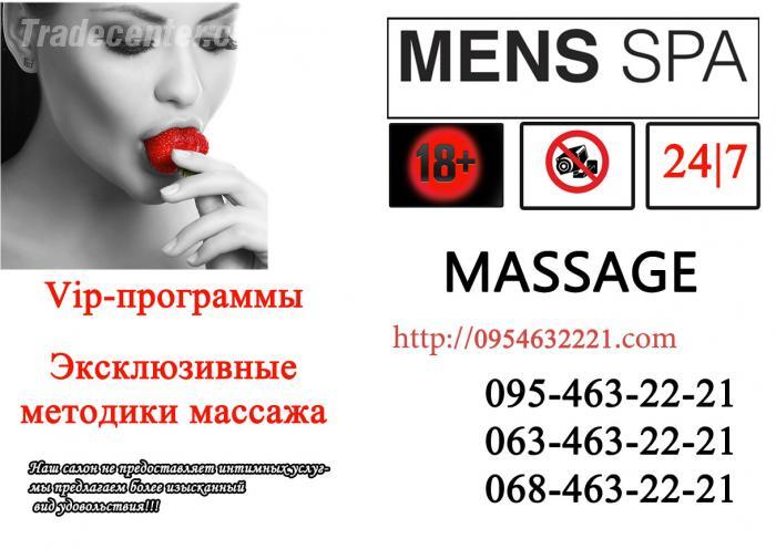 massazhniy-salon-eroticheskiy-v-pavshino