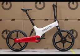 The Gocycle electric bike GS