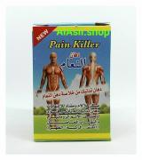 Знеболювальна мазь Pain Killer вбивця болю Єгипет